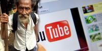یو ٹیوب نے 40 برس بعد بچھڑے ہوؤں کو ملادیا
