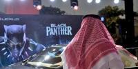 سعودی عرب: سنیما گھر شروع، وجہ اقتصادی یا پھر روشن خیالی