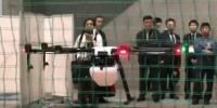 جاپان میں ڈرون ایکسپو کا انعقاد