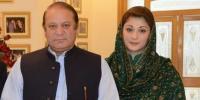 نواز شریف ،مریم نواز پاکستان واپسی کیلئے روانہ