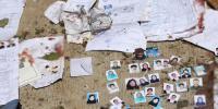 افغان خود کش حملے، جاں بحق افراد کی تعداد 58 ہوگئی
