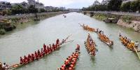 چین میں سالانہ ڈریگن بوٹ ریس