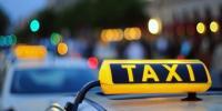 آن لائن ٹیکسی سروس کے ڈیٹا پر سائبر حملہ، کسٹمرز کا ڈیٹا چوری
