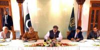 مشترکہ مفادات کونسل میں پہلی قومی واٹر پالیسی کی منظوری