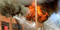 لاہور: رائس ملز میں آتشزدگی، لاکھوں روپے کا باردانہ جل گیا