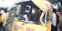 بھارت :اسکول وین ٹرین کی زد میں آگئی،13 بچے ہلاک