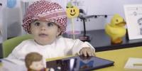 ابو ظہبی میں آٹھ ماہ کےبچے کو نوکری مل گئی
