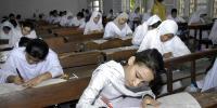 کراچی:دوپہر میں ہونے والا بارہویں کا شماریات کا پرچہ بھی آؤٹ
