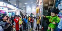 چین میں بین الاقوامی کارٹون اینڈ اینیمیشن فیسٹیول کا آغاز
