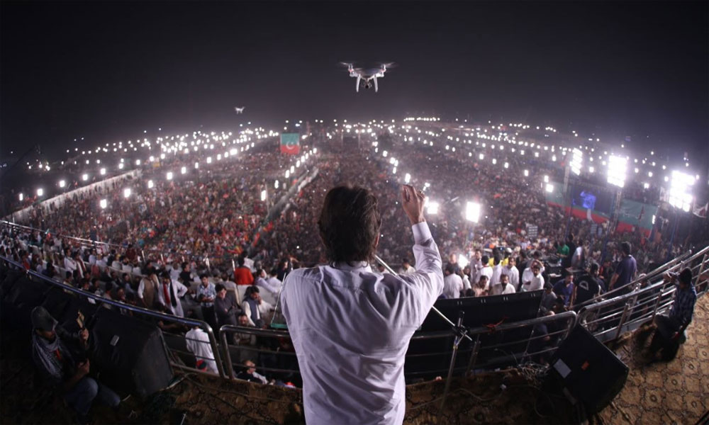پاکستانیوں کا دکھ دیکھ کر نئے پاکستان کا فیصلہ کیا،11 نکات پیش