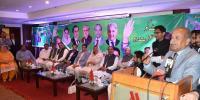 ووٹ کو عزت دو الیکشن میں ن لیگ کا نعرہ ہوگا،مہتاب عباسی