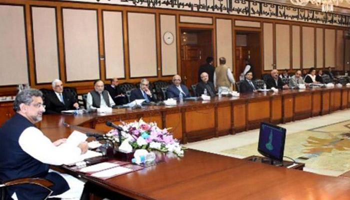 وفاقی کابینہ کااجلاس، احسن اقبال کی شرکت