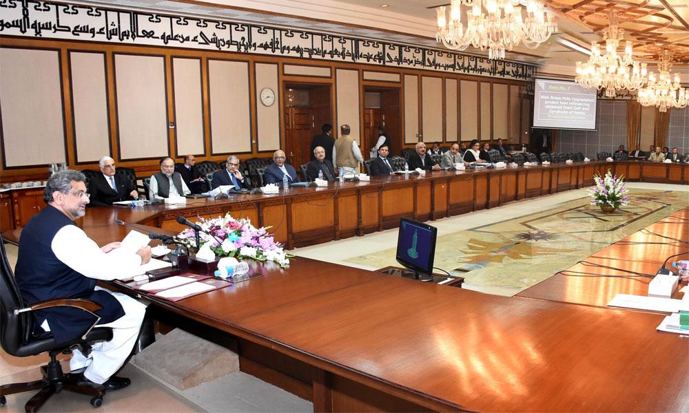 وفاقی کابینہ کی فاٹا اصلاحات پر فوری عملدرآمد کی منظوری