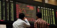 پاکستان اسٹاک ایکسچینج، انڈیکس 246 پوائنٹس نیچے آگیا