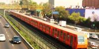 اورنج لائن میٹرو ٹرین دوسرے حصے کا افتتاح23مئی کو متوقع
