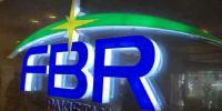 ایف بی آر کا گیس کمپنیوں کو واجبات وصولی کا نوٹس جاری