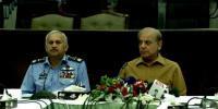 حکومت پنجاب و پاک فضائیہ کا اسپتال کی تعمیر کیلئے معاہدہ