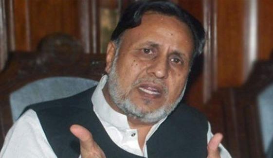 نگراں وزیراعلیٰ پنجاب، پی ٹی آئی نے 2 نام فائنل کرلیے