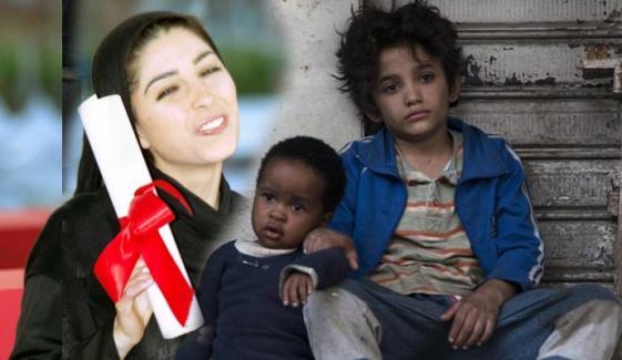 کانز فلمی میلہ لبنانی فلم ساز نے بھی لوٹ لیا
