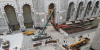 مسجد الحرام میں پھر کرین حادثہ