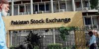 اسٹاک مارکیٹ، 25 پوائنٹس کے اضافے پر بند