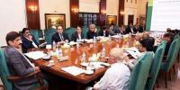 سندھ ،چار سے زائد اسلحہ رکھنے پر عائد پابندی ختم