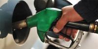 یکم جون سے پیٹرول کی قیمت میں اضافے کا امکان