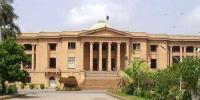 کے الیکٹرک کے سی ای او سمیت 4 افسروں کو توہین عدالت کے نوٹس