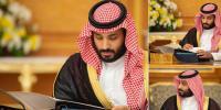 سعودی ولی عہد کی مزید تصاویر سامنے آ گئیں