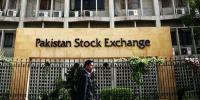 حصص بازار، 100 انڈیکس 236 پوائنٹس کی کمی پر بند