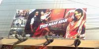 عید پر پاکستان میں بھارتی فلموں کی نمائش پر پابندی عائد