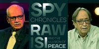 اسد درانی کی کتاب پر فوج کو تحفظات