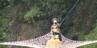 چین میں سینکڑوں میٹر کی بلندی پر انوکھا میوزک کنسرٹ