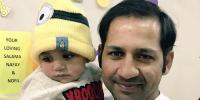 سرفراز احمد کا 2سالہ بیٹا بھی کرکٹ کا شوقین