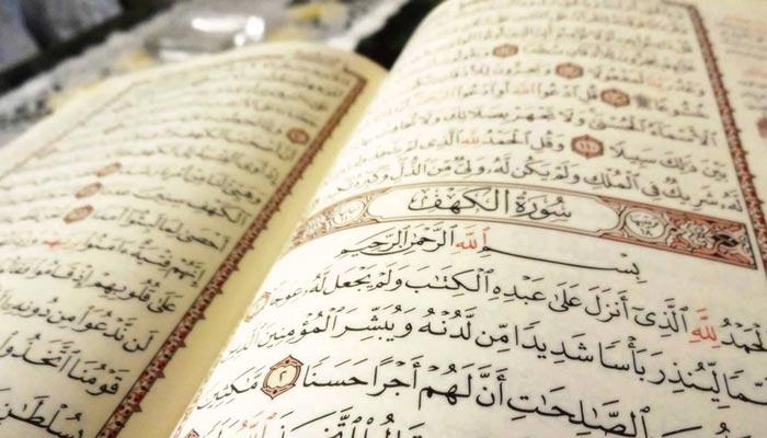 ماہِ رمضان اور نزولِ قرآن