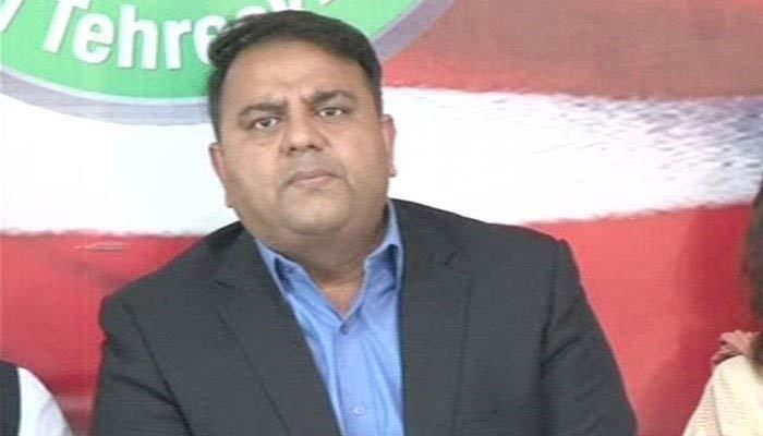 فواد چوہدری کا الیکشن کمیشن کے نام مطالبات بھرا خط