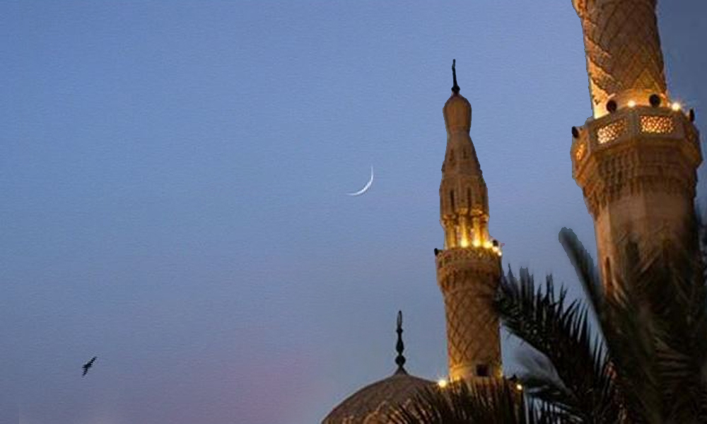 پاکستان میں عید جمعے کو ہوگی یا ہفتے کو؟