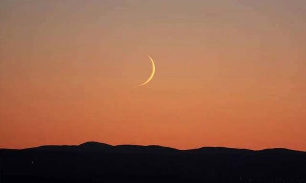 شوال کا چاند نظرآنے کے امکانات آج کم ہیں، موسمیات