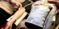 بلڈ ڈونرز کا عالمی دن، خون دیں اور زندگی بانٹیں