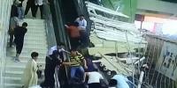چین میں آرائشی چھت گرگئی ، 9 سیاح زخمی