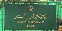 الیکشن کمیشن کا چیئرمین نادرا کو معاہدے کی خلاف ورزی پر خط