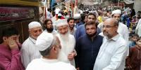 محمد حسین محنتی نے انتخابی مہم کا آغاز کردیا