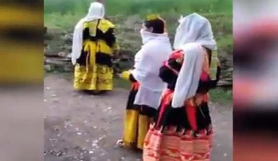 کیلاش خواتین سے چھیڑ چھاڑ کی وڈیو وائرل