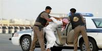 ریاستی سلامتی کے الزامات میں 8ممالک کے 89افراد گرفتار