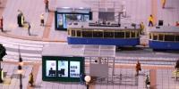 یورپ کا سب سے بڑا ریلوے ماڈل
