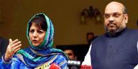 مقبوضہ کشمیر میں بی جے پی اور پی ڈی پی کا اتحاد ٹوٹ گیا
