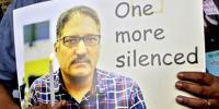 شجاعت بخاری کے قتل پر کشمیر ی اخبارات میں خالی اداریے