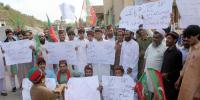 عمران خان کی رہائش گاہ کے باہر پانچویں دن بھی احتجاج جاری