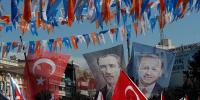 ترکی میں پارلیمانی اور صدارتی انتخابات 24 جون کو ہونگے