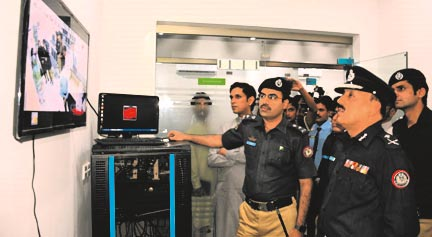 پولیس سہولت مرکز کا قیام